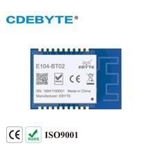 2pcs/lot cdebyte low energy 2.4GHz DA14580 0dBm E104-BT02 BLE 4.1 Wireless Bluetooth Transparent Transmission Module