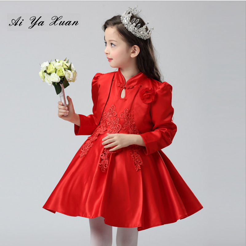 AiYaxuan 2017 New Hot Red Appliques Ball Gown Flower Girl Dresses First Communion Dresses For Girls Princess Dress Party Dresses
