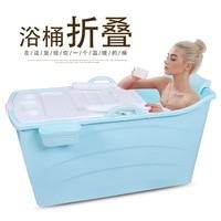 1Set Folding Portable Bathtub for Adults Inflatable Bath Enjoy life Bathtub with lid