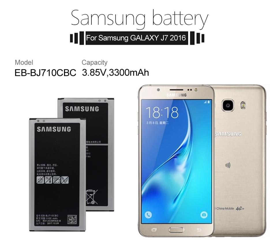 Samsung J7 Network Settings