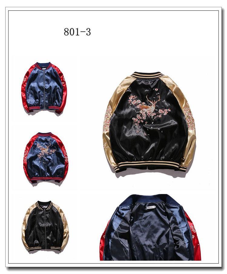 Vintage Japan Yokosuka Embroidery Bomber Jacket