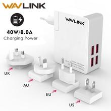 Wavlink evrensel 2/4 bağlantı noktası gezgin USB şarj adaptörü 40w DC 5V 8A taşınabilir değiştirilebilir ab/abd/ AU/İngiltere tak için cep telefonu