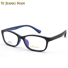 Yi Jiang Nan Brand Kids Glasses Frame TR 90 Flexible Boy and Girl Teens Prescription Eyeglasses