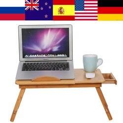 1 шт. Регулируемая бамбуковая стойка, полка, кровать, наколенный стол, два цветка, книга, подставка для чтения, ноутбук tafel soporte portatil, ноутбук