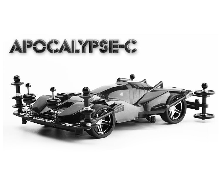 1/32 Scale Tamiya Mini 4WD Racing Car Model Apocalypse C (Not Assembled) Brocken Gigant Modify Parts Kit SFM Chassis ma chassis mk2 1 32 tamiya mini 4wd racing car model with self made upgrade parts set not assembled