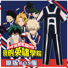 Boku No Hero Academia My Hero Academia OCHACO URARAKA Midoriya Izuku Bakugou Midoriya Iida School Sportswear