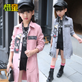 2017 Spring Fall New Arrival Fashion Tassels Long Trench Jacket Overcoat Children Outerwear Clothes Kids Leisure Dust Coat G997