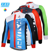 ARSUXEO Men Cycling Jersey Bicycle Long Sleeves Mountain MTB Clothing Bike Shirts Pockets Breathable Quick Dry