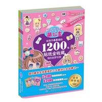 Cute Kawaii Cartoon Princess Sticker Collection Books Set Of 4 For Little Kids Girls Activity Fun