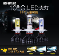 Hopstyling 2x G10 6000LM H7 H8 H9 H11 9005 9006 H10 ZES Car LED Headlamp Fog