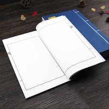 Paper-Book Painting-Paper Sewing Xuan Calligraphy Chinese Blank Traditional-Thread 1piece