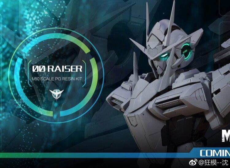 Maniac Studio GK Refitting Suite para PG 1/60 00 Raiser Gundam modelo traje móvil juguetes para niños-in Figuras de juguete y acción from Juguetes y pasatiempos    1