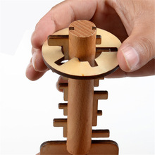 Wooden Toy Unlock Puzzle Key Classical Funny Kong Ming Lock Toys Intellectual Educational For Children Adult