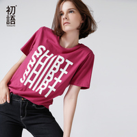 Toyouth Women T Shirts Loose O Neck Tops For Women With Letters Printing Summer Female T
