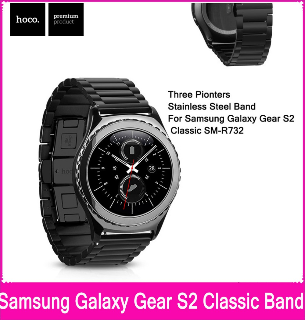 Hoco 2016 Hot Sale 20mm Black Link Bracelet Stainless Steel Band For Samsung Galaxy Gear S2