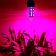 360 Grados de Maíz Planta de La Lámpara de La CA 85-265 W Sistema de Aumentar el Rendimiento de la Planta Y Reducir El Ciclo de Crecimiento
