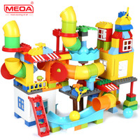 MEOA 150PCS Pipeline Blocks Educational Toy Create Tunnel Building Brick Pipe DIY Assembling Toy For Kids