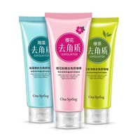 OneSpring Cherry Blossom Green Tea Seaweed Exfoliating Gel Face Care Cleaser Face Cleaning Cream Skin Care 120g Facial Care