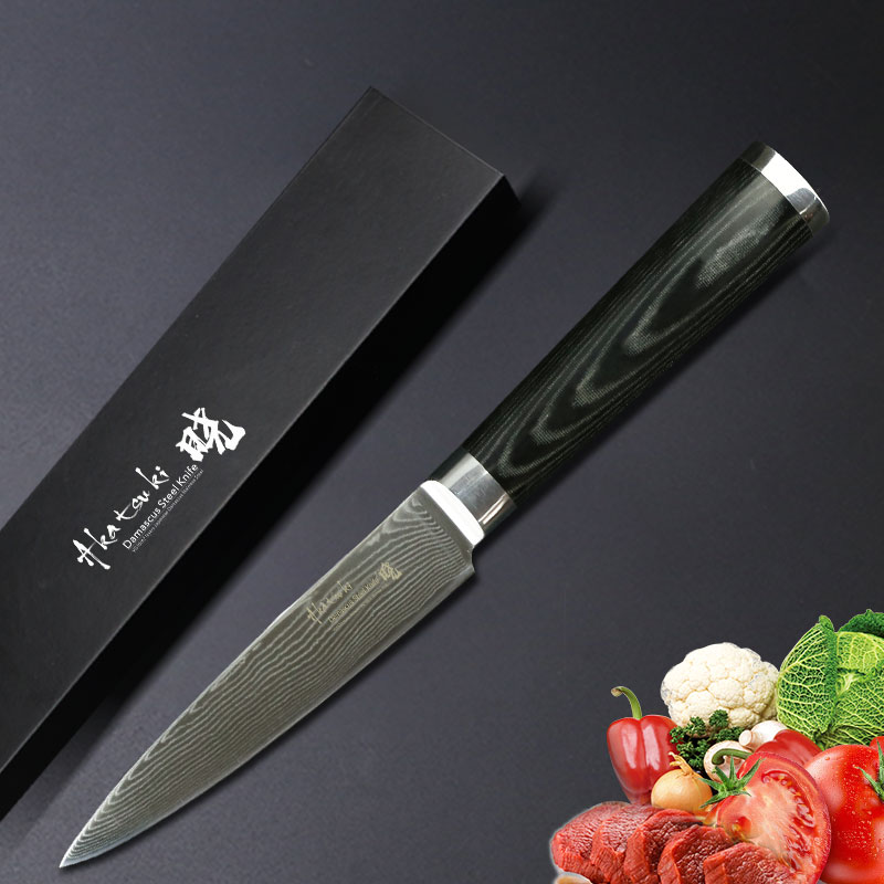 Damascus Knives Chef Knife Japanese Kitchen Knife Damascus VG10 Stainless Steel Utility Knives 5