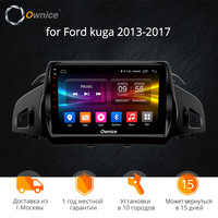 Ownice K1 K2 K3 Android 8.1 Octa Core CAR Radio dvd player FOR FORD KUGA 2013 2014 2015 2016 2017 GPS 4G LTE 2GB+32GB carplay