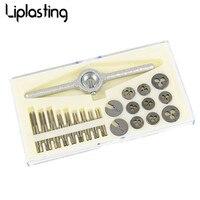 Liplasting 31pcs Set Metric Taps Dies Wrench Handle Tap And Die Set DIES M1 M1 1