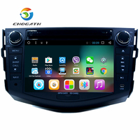 Chogath 7 2 Din Android 6 0 Car DVD Player For Toyota RAV4 Audio Video Stereo