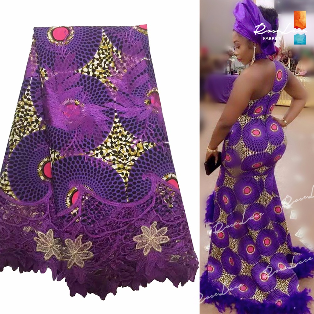 High Quality Ankara Wax Fabric With Guipure Lace In Purple For Nigeria Wedding Dress Tissu Embroidered