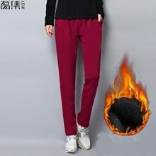 Женские штаны-шаровары с высокой талией; сезон осень-зима; большие размеры; бархатные свободные эластичные женские плотные повседневные спортивные брюки; 5XL 6XL
