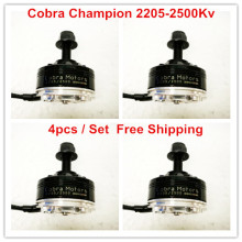 Cobra Motor CP2205-2500, 2500Kv,Free Shipping 4pcs/Set  Brushless Motor for Mini Drone Racing, FPV racing, Mini quad racing