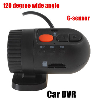HD Smallest mini bullet Car Camera with screen 120 degree wide angle Car DVR video recorder car camcorder image
