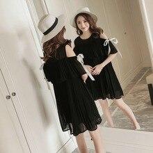 9190 2018 новая весна/лето для беременных шифон Связанный плечо платье (пояс)