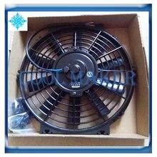 Машинные ac конденсатора системы охлаждающий моторный вентилятор 10 дюймов 12 V/24 V дует