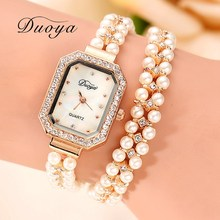 Duoya Brand Women Bracelet Watch Women Gold Pearl Jewelry Steel Wristwatch Female Ladies Crystal Dress Casual
