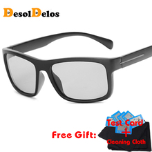 2019 New Polarized Sunglasses Men Discoloration Glasses Photochromic Chameleon HD Driver