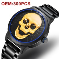 OEM Custom Logo Watch Skull Dial Quartz Fashion OEM Branding Men Steel Watch Private Label Design Your Own Logo Watch Man