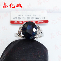 Women 18 K Gold Inlaid Natural Sapphire Ring Color Dark Blue And Fire 3 Carats