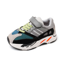 Модные брендовые кроссовки для мальчиков и девочек, детские школьные спортивные кроссовки для маленьких и больших детей, Повседневная Стильная дизайнерская обувь для катания на коньках