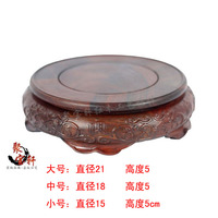 Rosewood Carving Rosewood Base Of Buddha Carving Handicraft Stone Furnishing Articles Household Act The Role Ofing