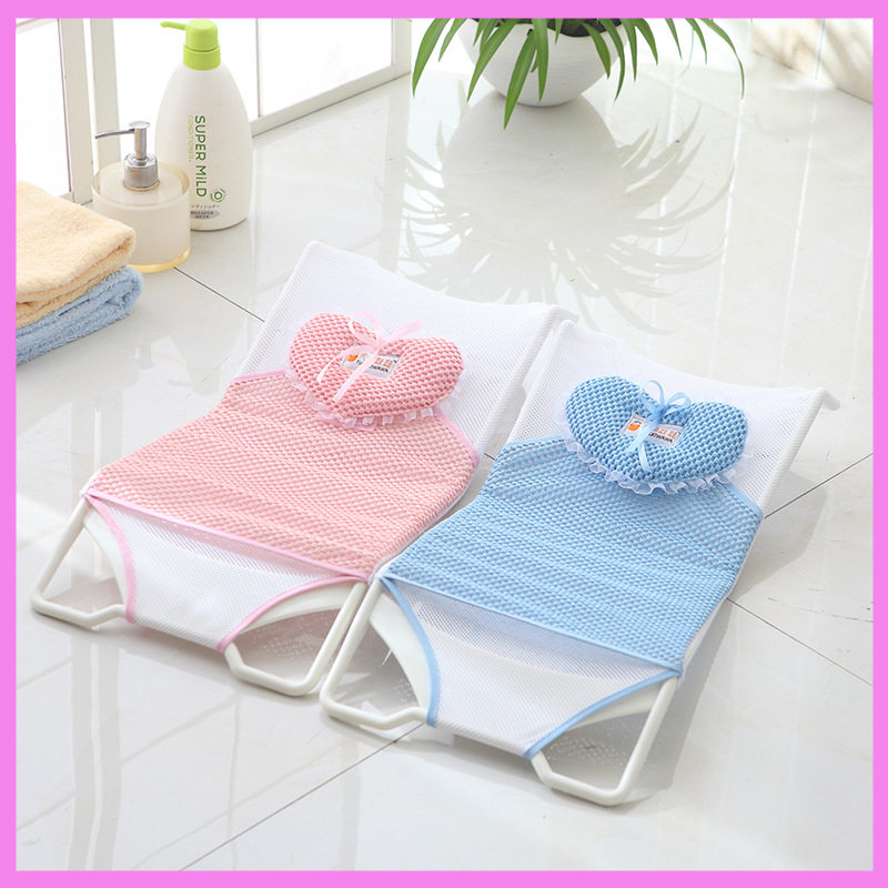 Wholesale Baby Bath Tub Support Rings Net Seat Shower Bathing Grid Baby Non-slip Neonatal Bath Stent for Bathtub smartlife 80 80cm baby flower bath mat net anti slip sponge mats infants shower folding seat colourful blooming cushions