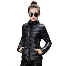 8 Colors Women Warm Ultra Light Cotton Blend Long Sleeve Zipper Jacket Outwear Coat LH12