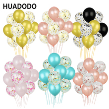 HUADODO 10pcs 12inch Multi Air Balloons Gold Confetti Balloon Happy Birthday Wedding Decoration party Supplies
