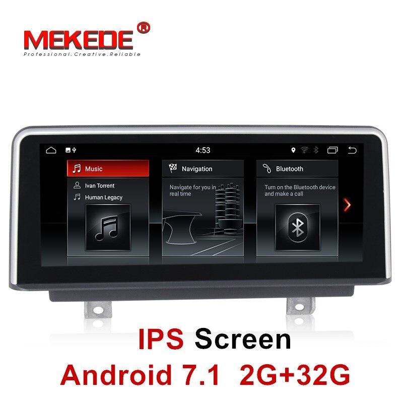 IPS écran 2 + 32g Andriod 7.1 Voiture radio stéréo Lecteur DVD POUR BMW 1 Série F20/F21 2 série F23 Cabrio (2013-2016) NBT tout en un