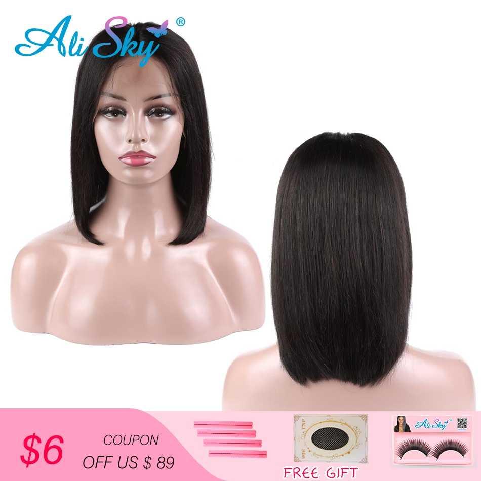 Ali Sky короткие человеческие волосы на кружеве, парики бразильский Боб, парик с предварительно выщипанными волосами, парик на шнурке для черных женщин, волосы remy