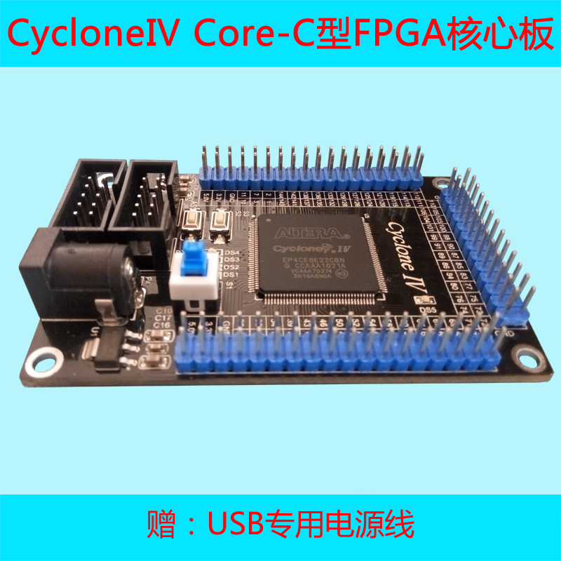 Detail Feedback Questions about ALTERA Cyclone IV 4 FPGA Development