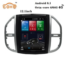 Vito Android 8.1 4+64G 8-Core Tesla 12.1 inch car gps android 1 din 4g for BENZ