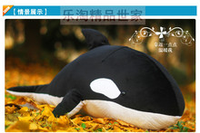 lovely plush Killer whales toy stuffed whale toy doll black and white gift about 70cm