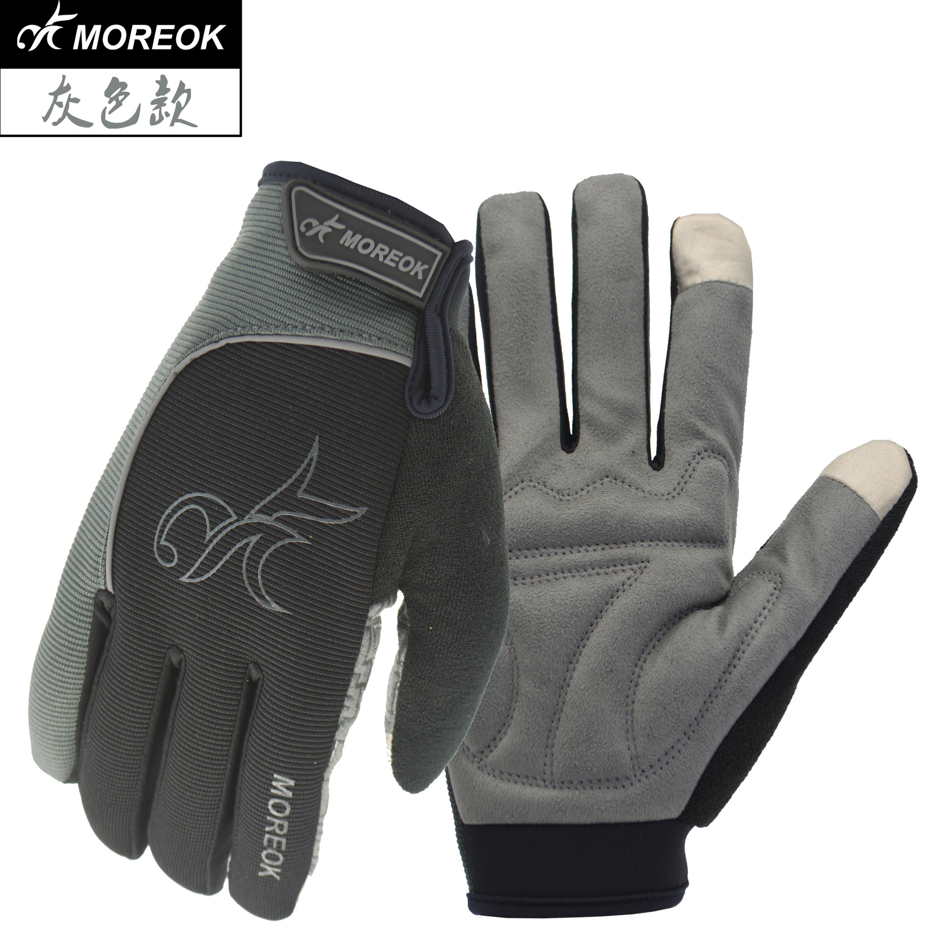 MOREOK Touch Screen Riding MTB road Bike Bicycle Gloves Thermal Warm Motorcycle Winter Autumn gloves Windproof Cycling Gloves