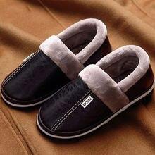 9ea548a36 Зимние домашние тапочки мужские кожаные плюшевые мужские туфли  непромокаемые Большие размеры 11,5-15
