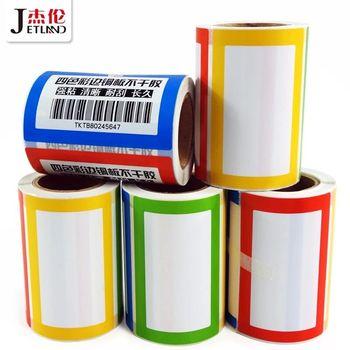 Renkli Isim Etiketi Etiketleri-200 Çıkartmalar-4 Çeşitli Renkler-2 1/4X3 1/2-2 Rulo lot başına
