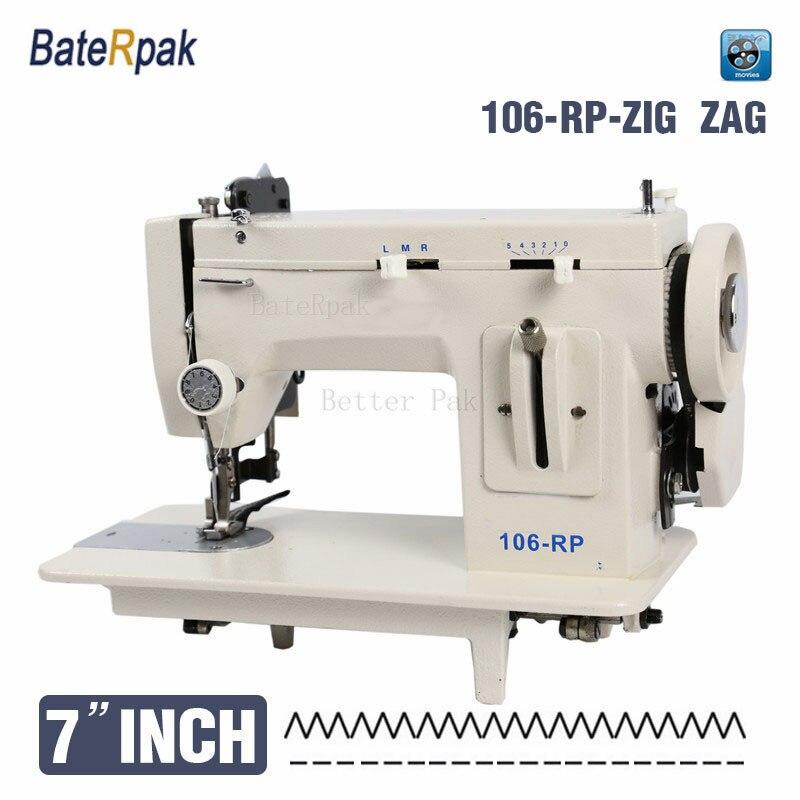 106-RPZ 7 pulgadas BateRpak ropa gruesa máquina de coser. Máquina de coser de material grueso, stich inverso y función zigzag